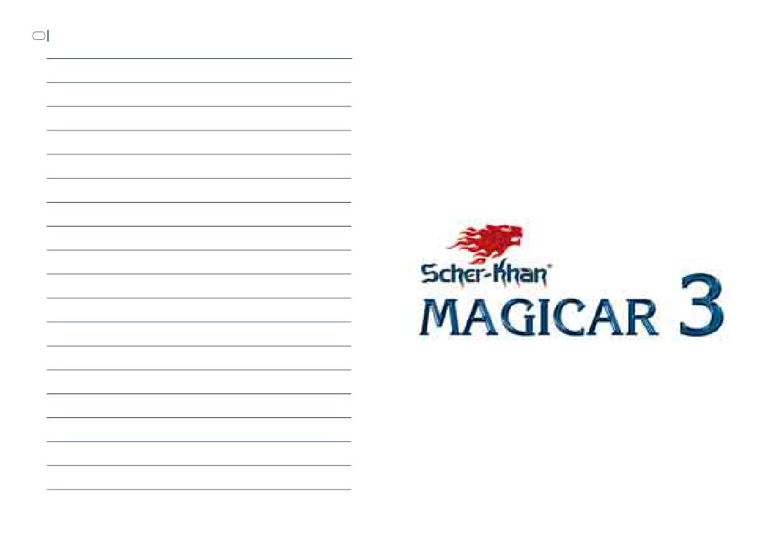 Инструкция sher khan magicar 3