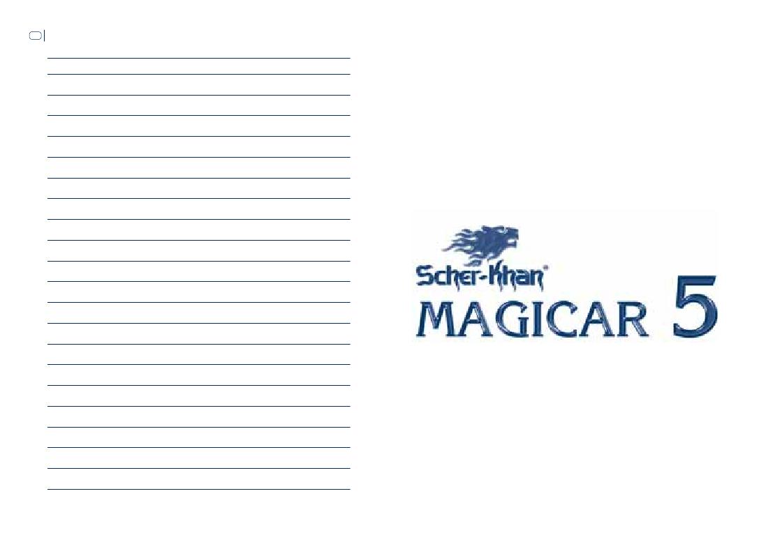 Скачать инструкцию scher khan magicar 5