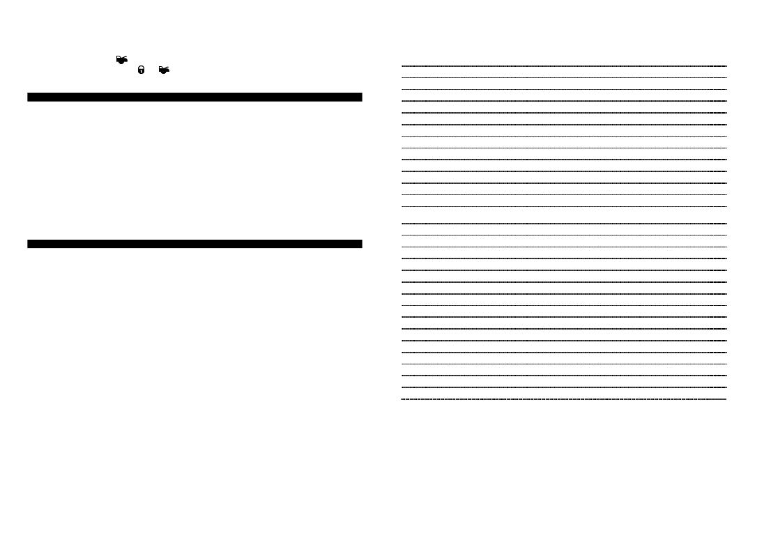 схема подключения сигнализации mongoose ame-700m