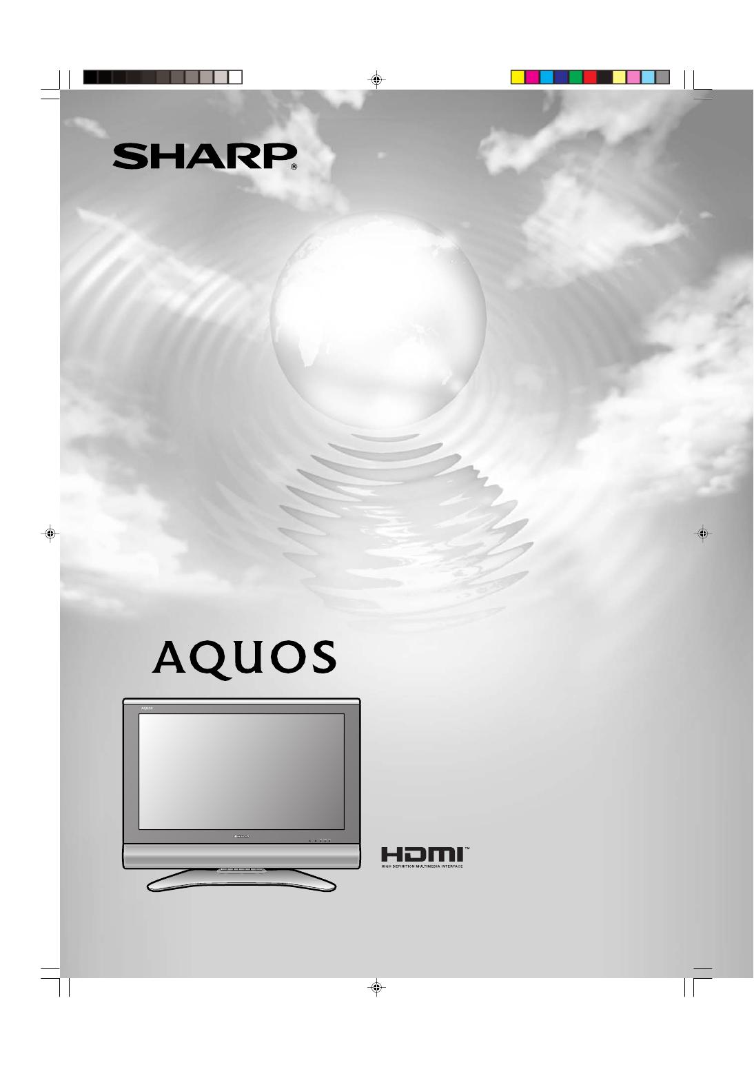 Инструкция к телевизору sharp aquos