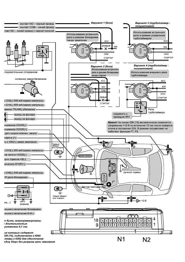 Sheriff Zx-940 Инструкция По Установке - фото 10