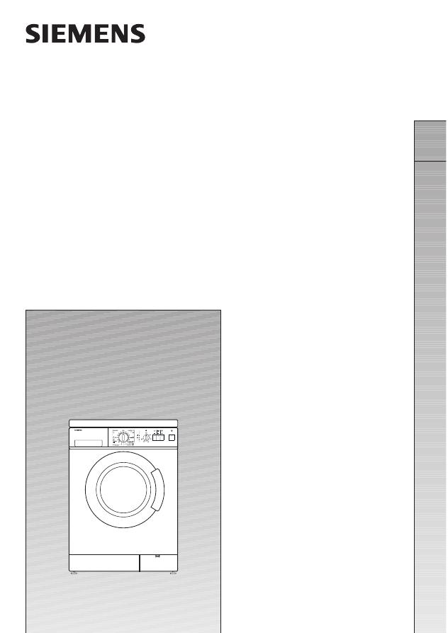 инструкция к стиральной машине siemens siwamat xs 862