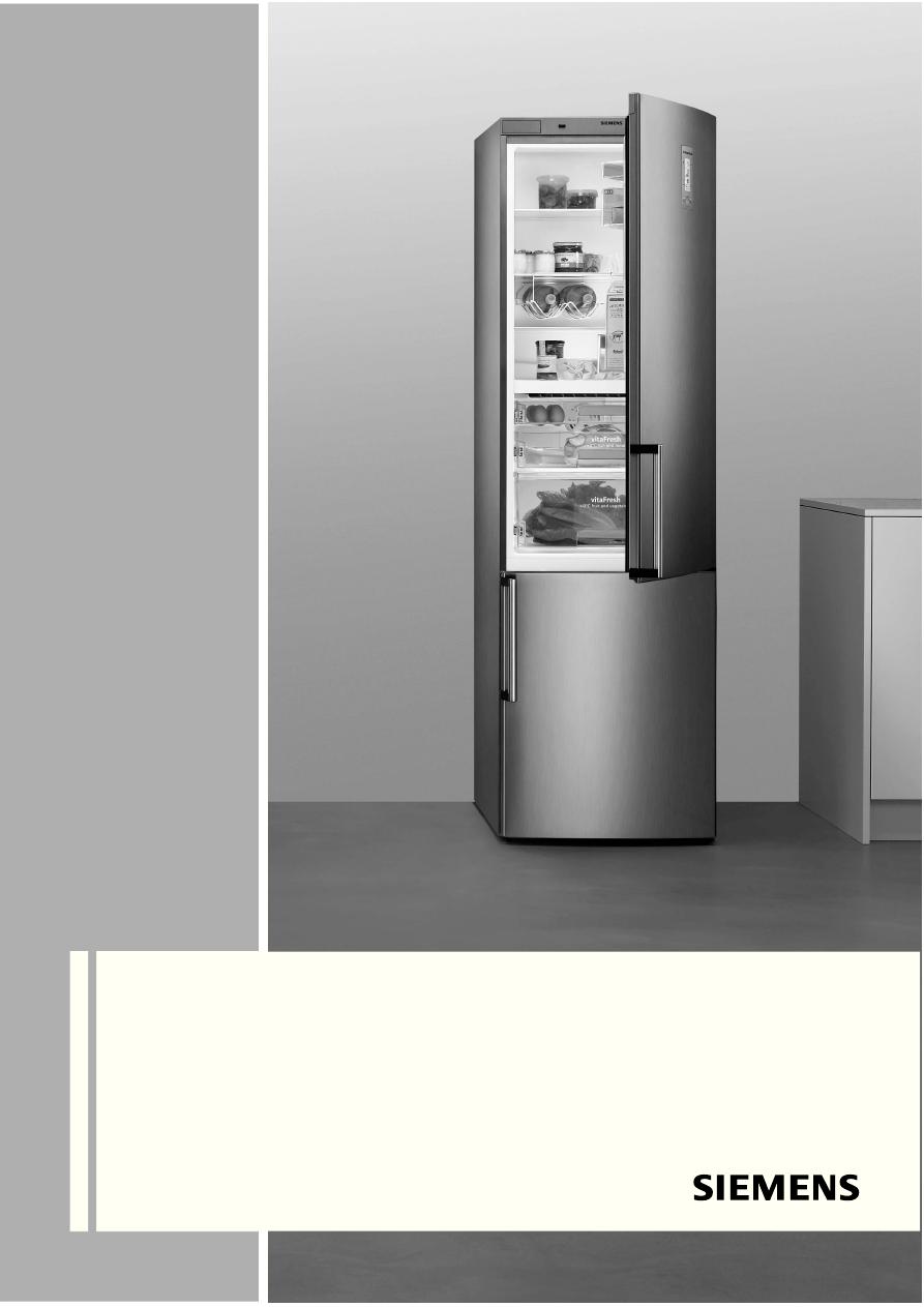 Инструкция siemens холодильник