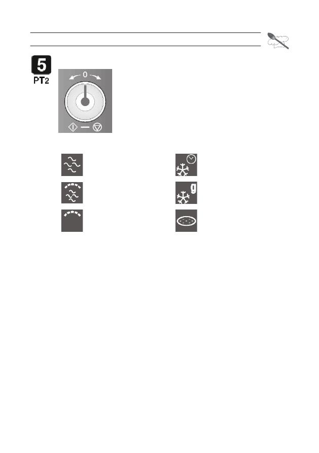 уак-рт2 руководство по эксплуатации - фото 2