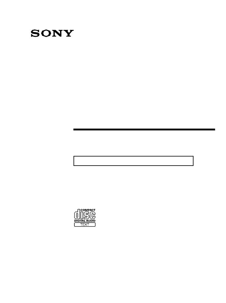 Sony hdr-hc5 инструкция