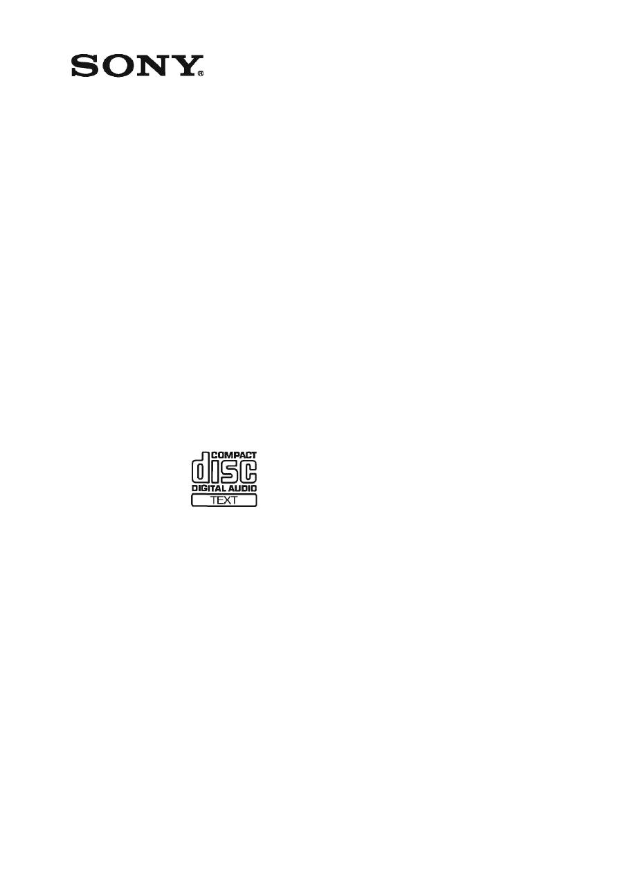 Схема sony cdx f7500 фото 37