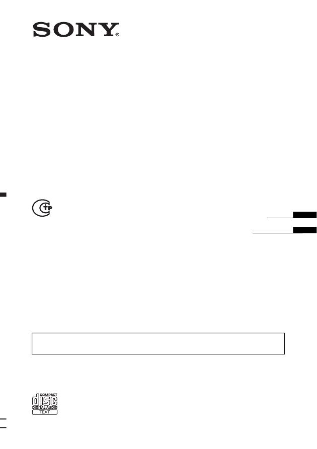 инструкция sony cdx-gt29ee