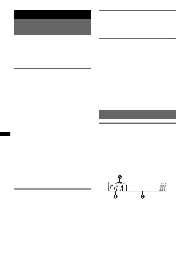 Sony cdx gt457ue инструкция