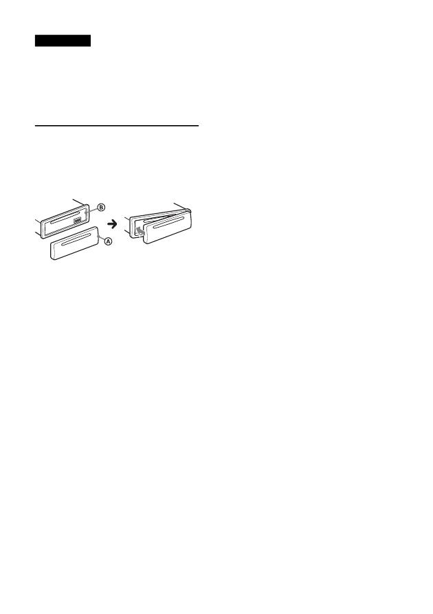 Страница 12/60] руководство пользователя: автомагнитола sony cdx.