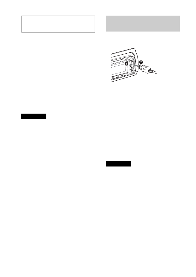 Схема подключения автомагнитолы sony: рассмотрим подробно.