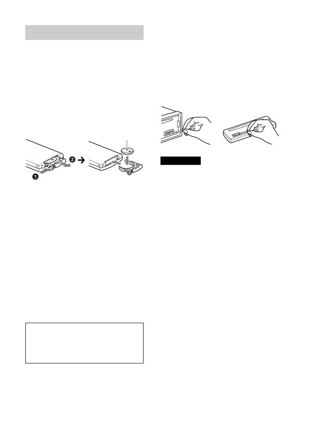 Автомагнитола сони cdx-gt470ue инструкция