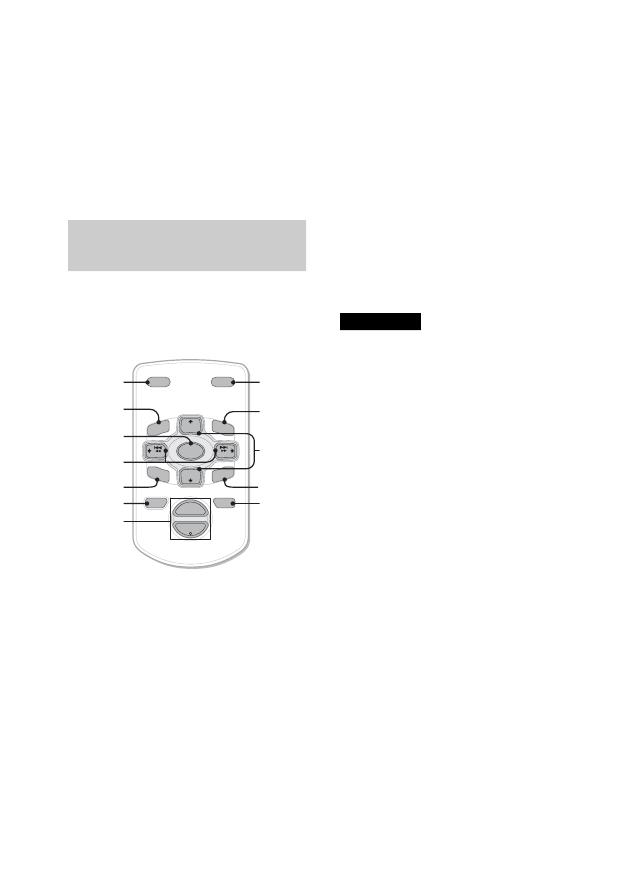 автомагнитола Sony Cdx-gt560ue инструкция - фото 10