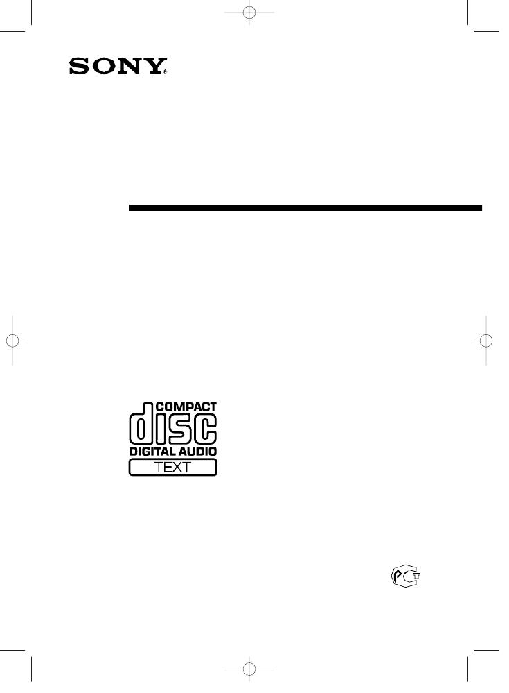 Инструкция sony cdx-l410
