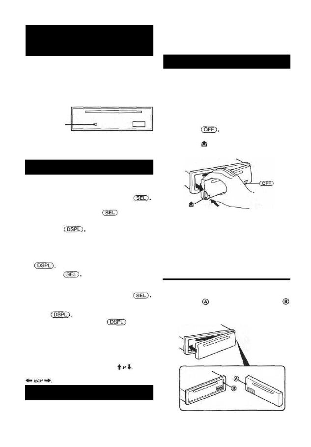 автомагнитола sony cdx-s2250 инструкция