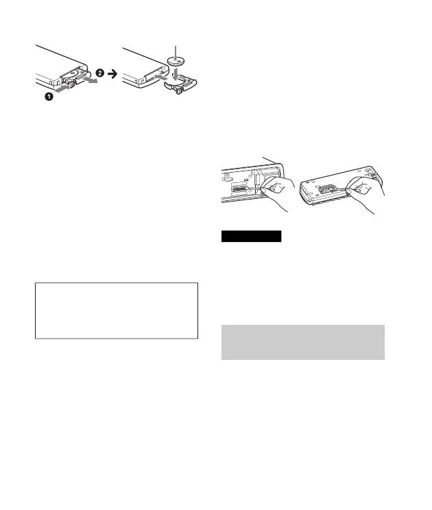 Автомагнитола sony dsx a30e инструкция