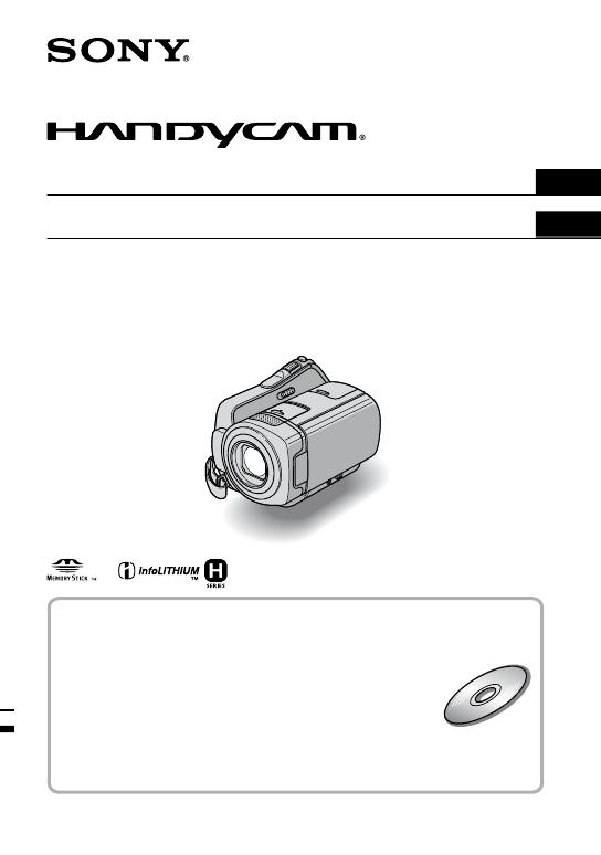 Sony dcr-sr35e