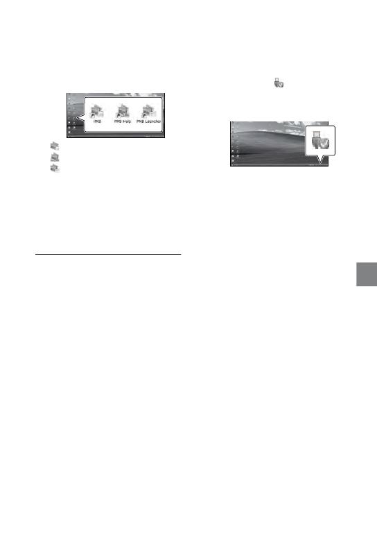 Видеокамера Sony Hdr-cx110e Инструкция - фото 3