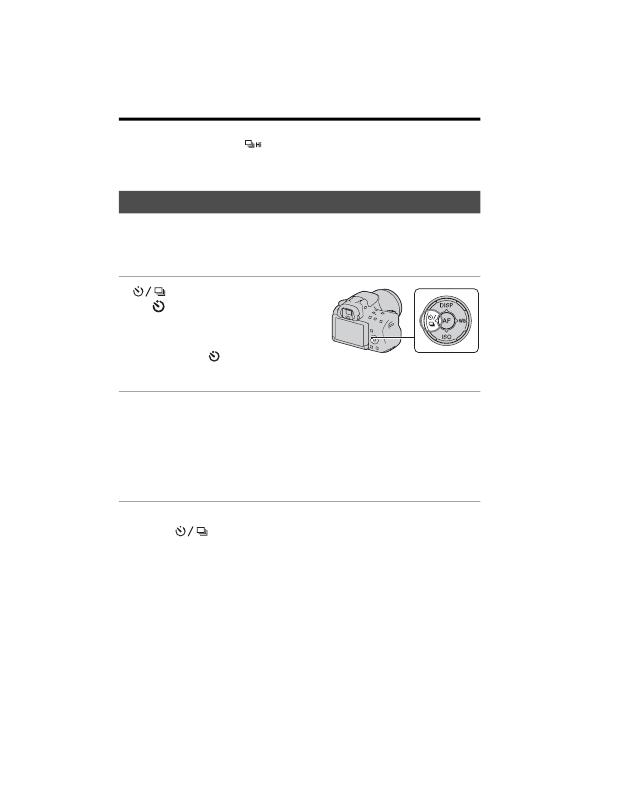 Sony Slt-a37 Инструкция - фото 7