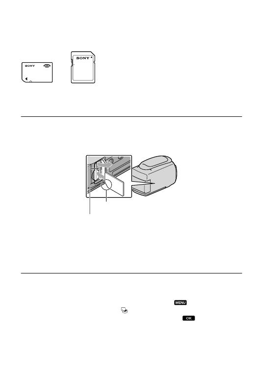 Видеокамера Sony Hdr-cx110e Инструкция - фото 8