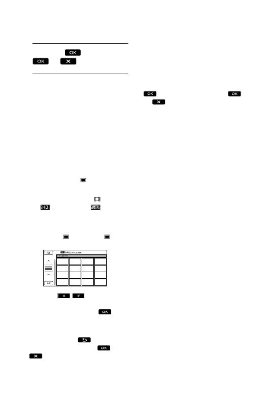 Инструкции по эксплуатации видеокамер sony