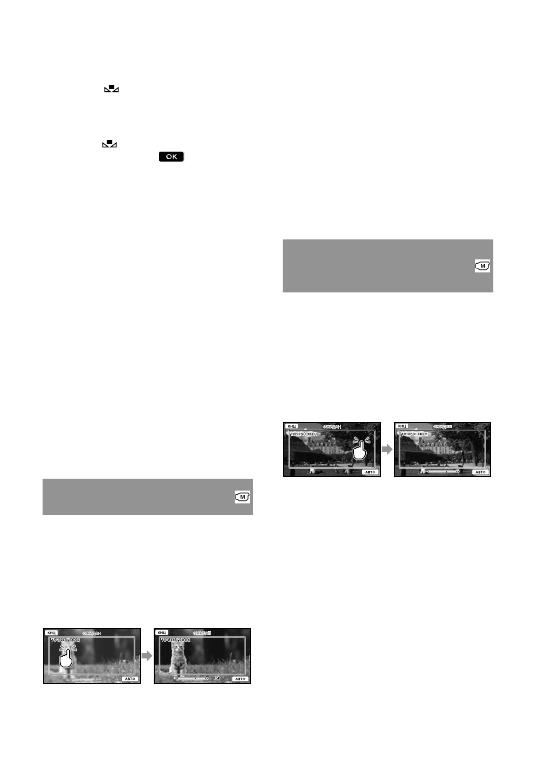 Видеокамера Sony Hdr-cx110e Инструкция - фото 6