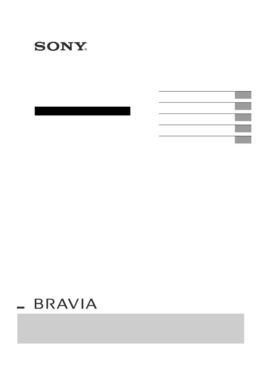 Инструкция по эксплуатации телевизора жк