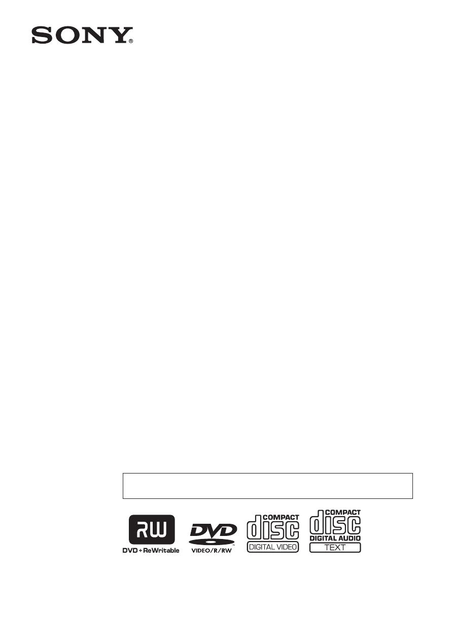 Sony mex r1 инструкция по эксплуатации