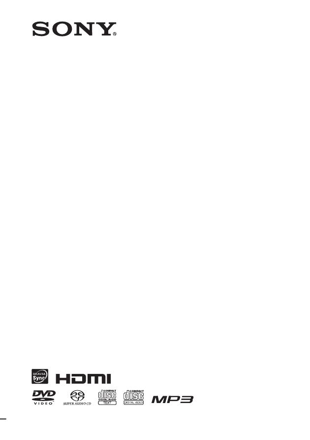 Sony Dav-tz210 Инструкция img-1