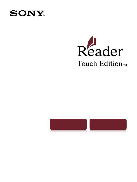 sony prs 650 rh manuals help ru User Guide Template Clip Art User Guide