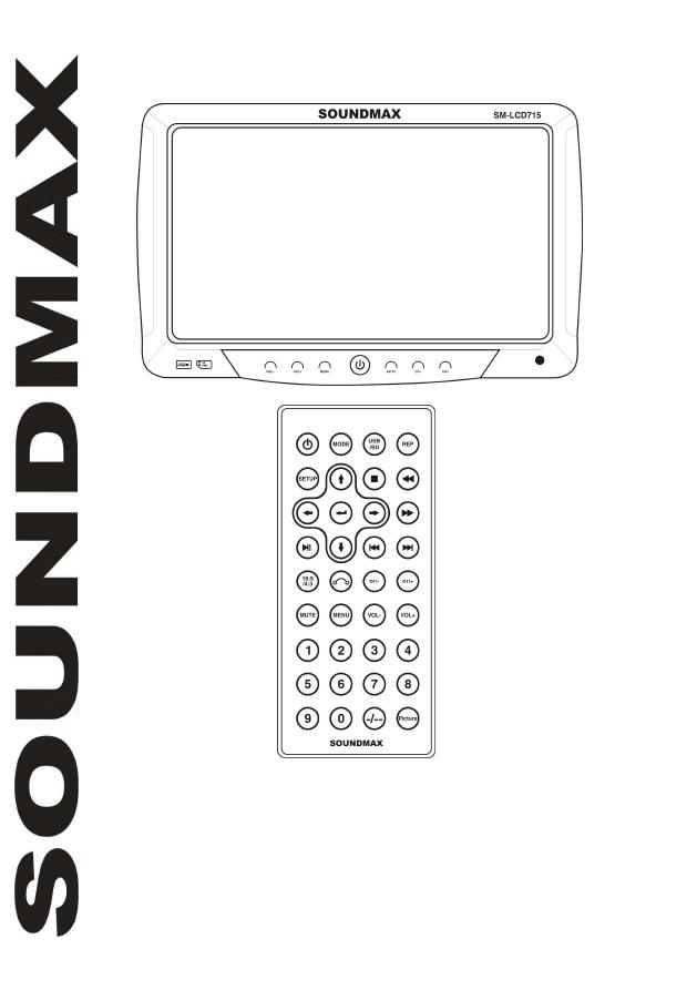 Soundmax автомагнитола инструкция по эксплуатации читать