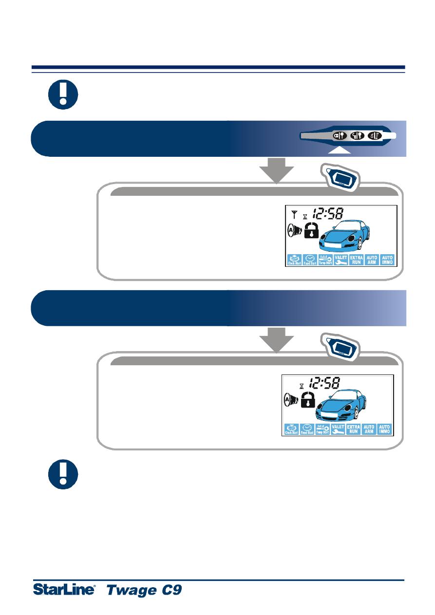 Инструкция по эксплуатации starline c9