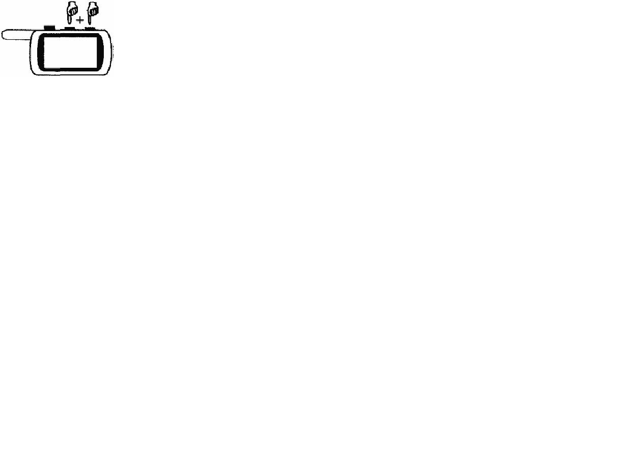 инструкция пользования старлайн б9