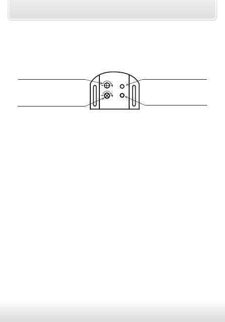 старлайн B62 инструкция - фото 11