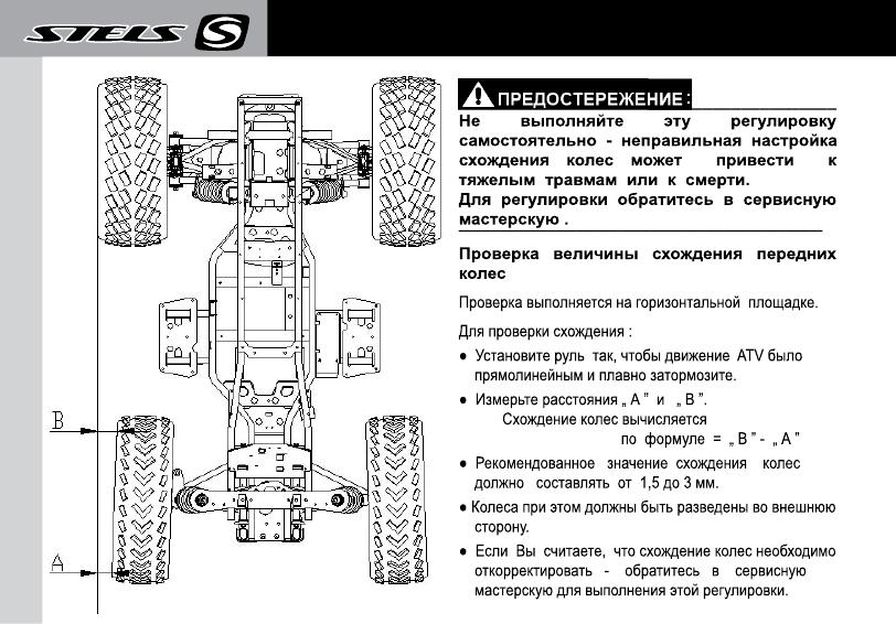 Квадроцикл cf800 x8 eps фото