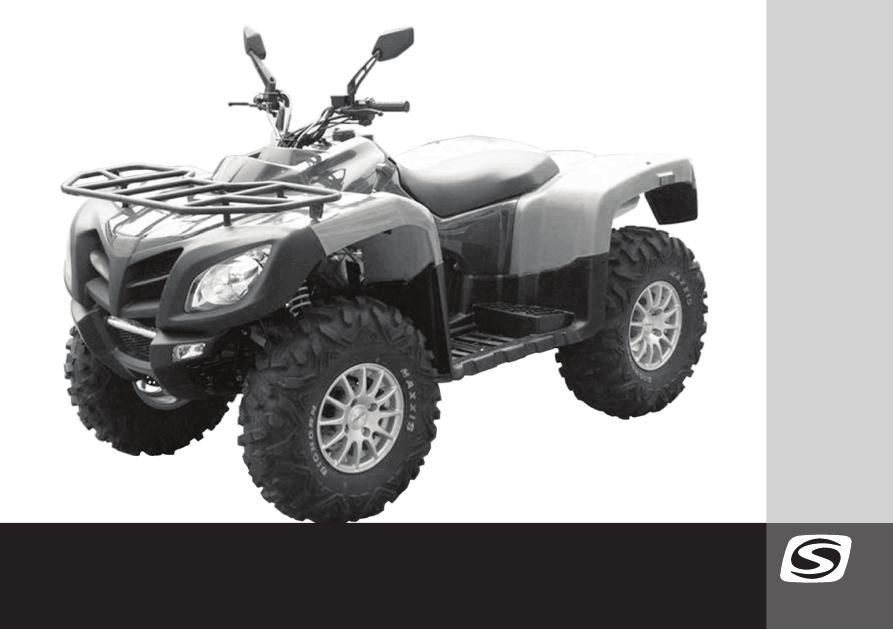 Квадроцикл STELS ATV 800GT MAX EFI EPS, ATV 800GT MAX EFI