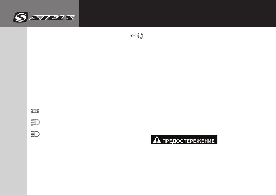 Запчасти к ATV Stels 500K 500GT, Kazuma Jaguar 500cc