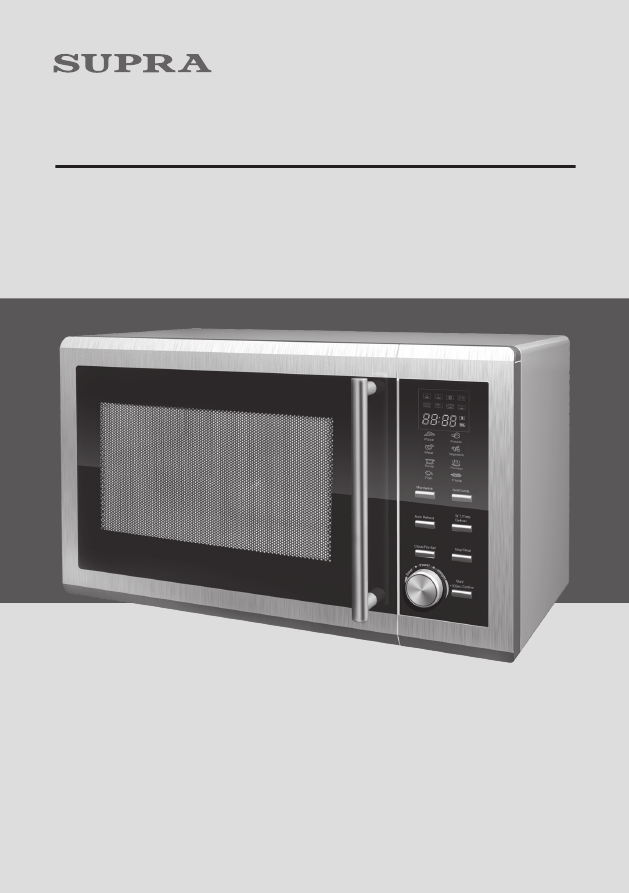Инструкция по применению микроволновая печь candy