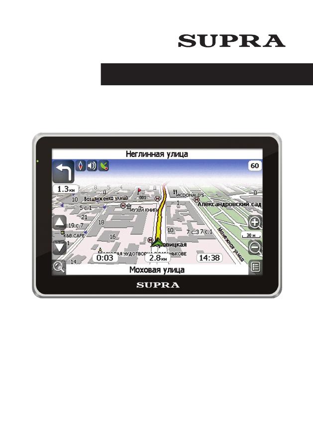 супра навигатор инструкция img-1