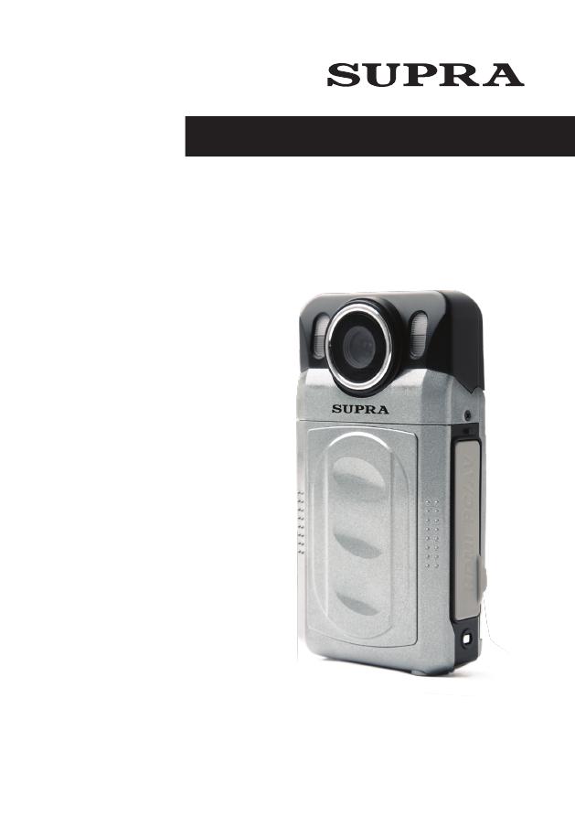 Инструкция видеорегистратор супра 500
