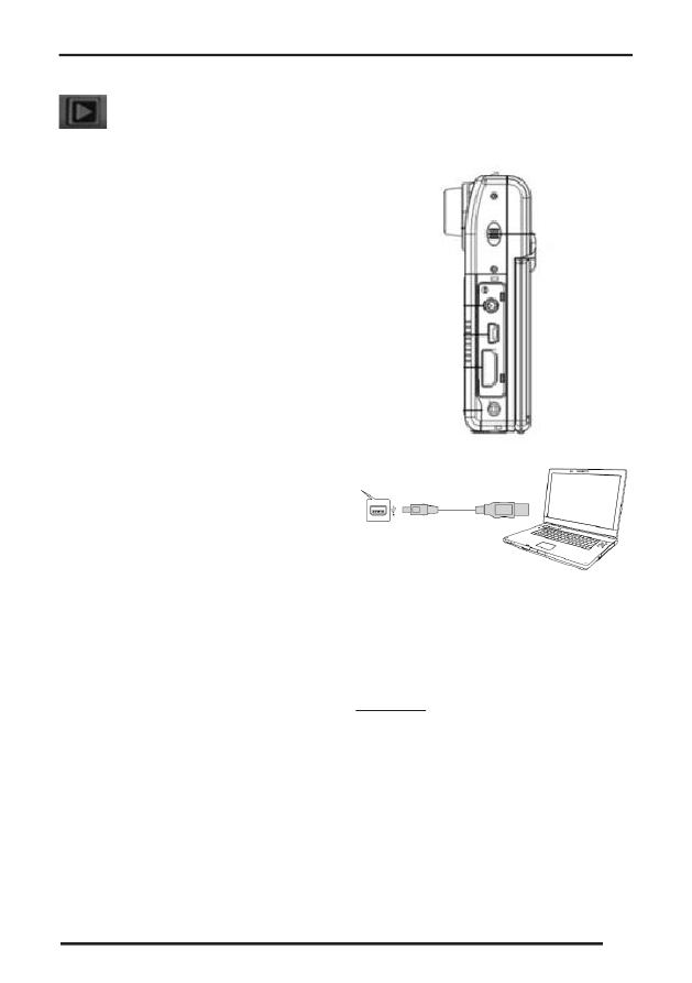 инструкция к видеорегистратору супра scr550