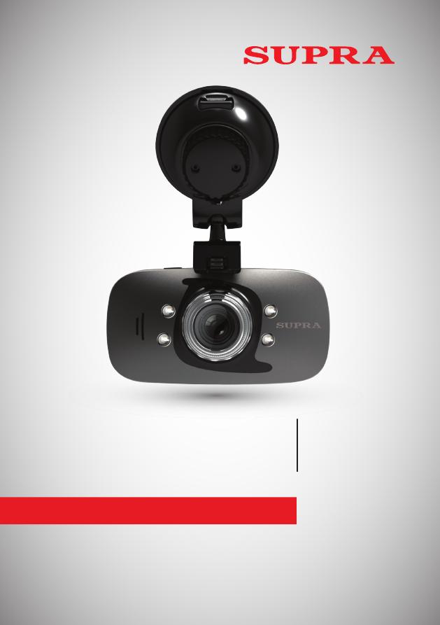 Руководство по эксплуатации видеорегистратора supra