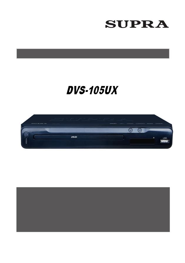 Инструкция по эксплуатации dvd проигрывателя dvd