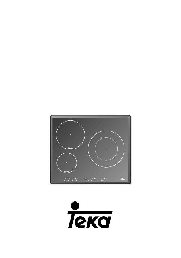 варочная панель электрическая тека инструкция - фото 6
