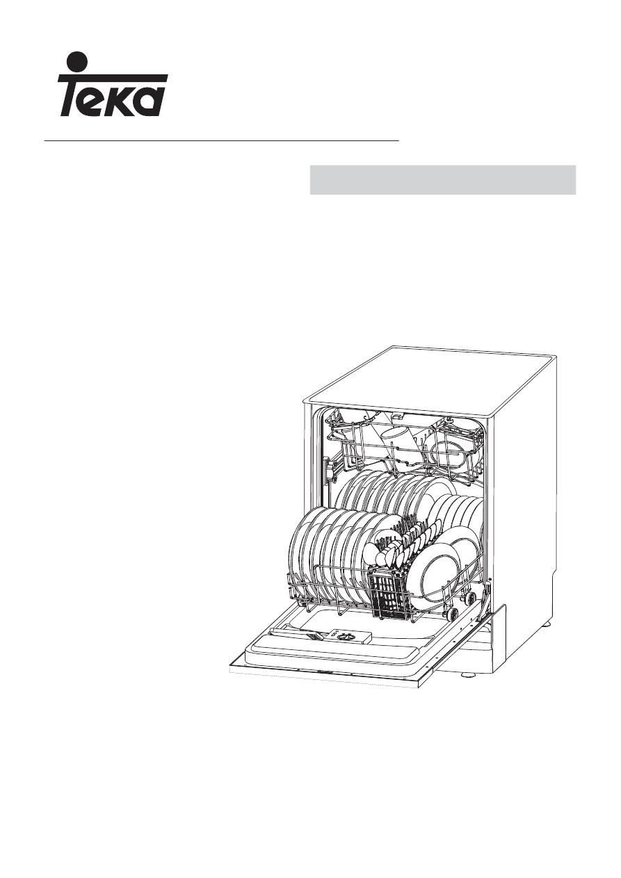 Посудомоечная машина teka инструкция