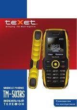 Телефон Мегафон ИнÑтрукциÑ