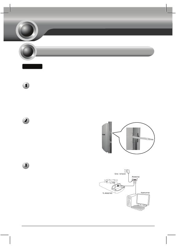 Tl-wa5210g инструкция на русском pdf