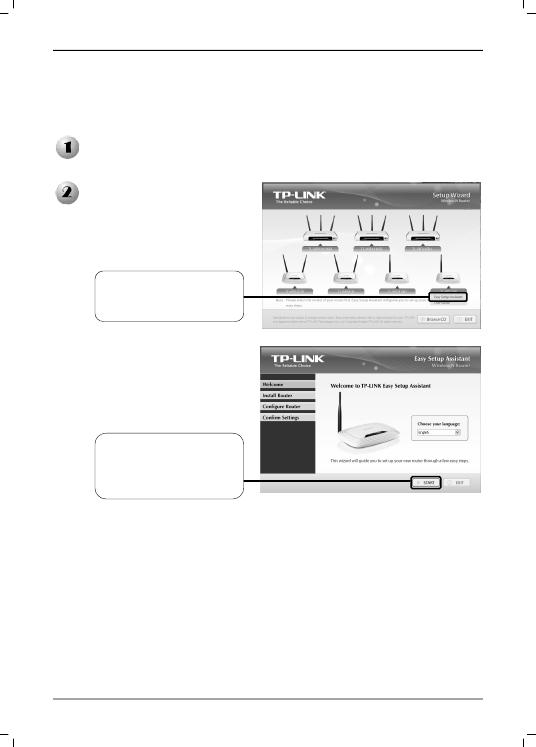 диск с по руководство пользователя tl wr740n tl wr740nd