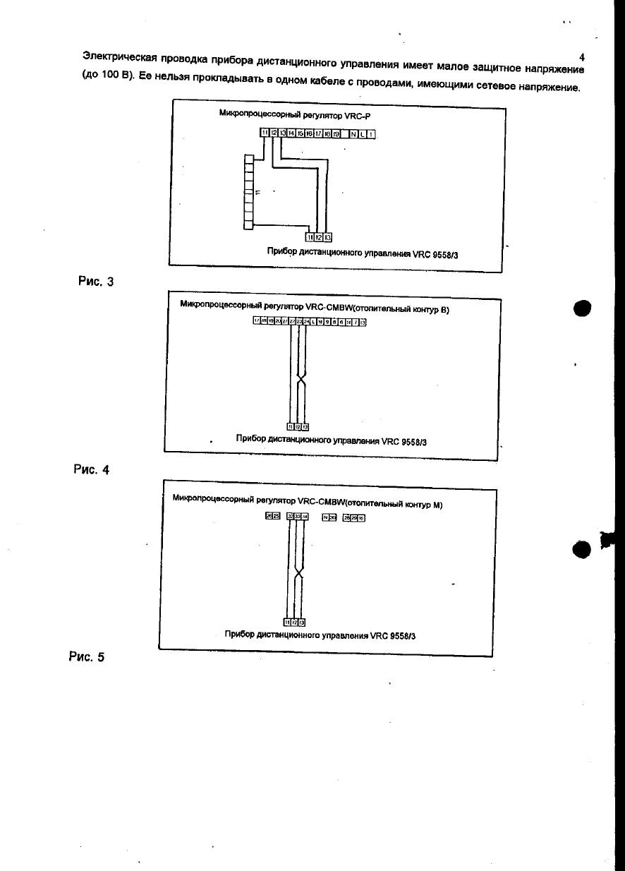котел газовый настенный electrolux инструкция