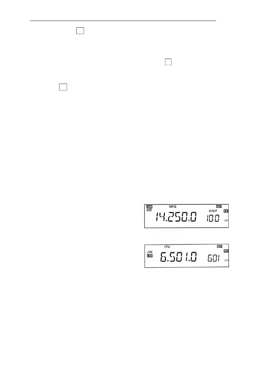 инструкция на радиостанцию yaesu system 600