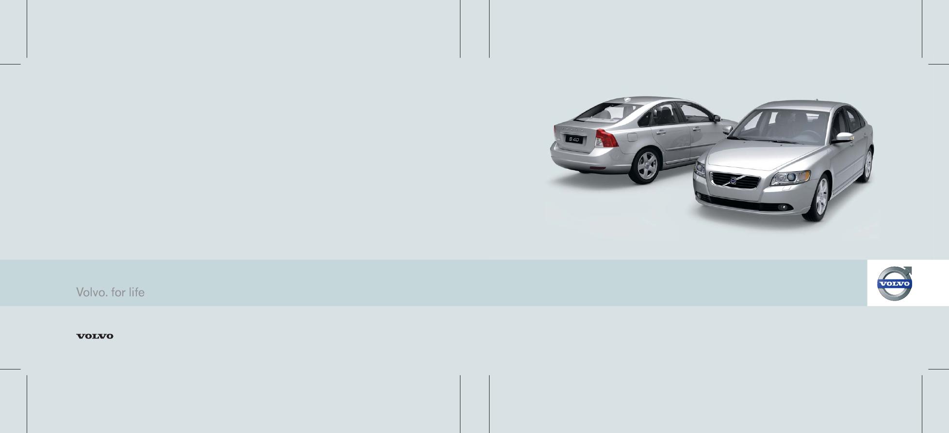 Volvo s40 инструкция по эксплуатации